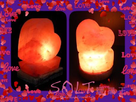 情人節快到了! 想揀份『特別』的禮物送比情人?! 兩款愛心造型鹽燈任您揀!
