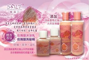 為慶祝*鹽燈專家-鹽晶王(香港)*開業一週年,優惠推廣【第二擊】